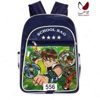 کوله پشتی مدرسه پسرانه کد 556