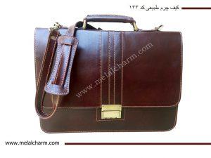 ولیدی کیف چرم طبیعی
