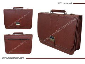 کیف چرم ارزان قیمت