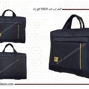 تولیدی کیف لپ تاپی