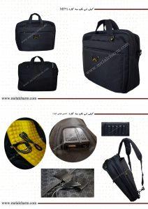 کیف لپ تاپی عالی