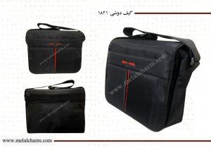 کیف دانشجویی با قیمت مناسب