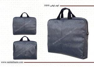 تولید کیف با قیمت مناسب