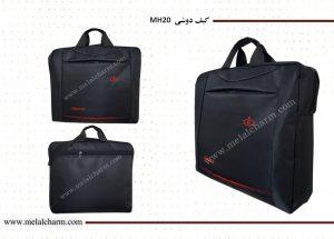 کیف دوشی با قیمت مناسب