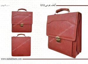 کیف چرمی مصنوعی