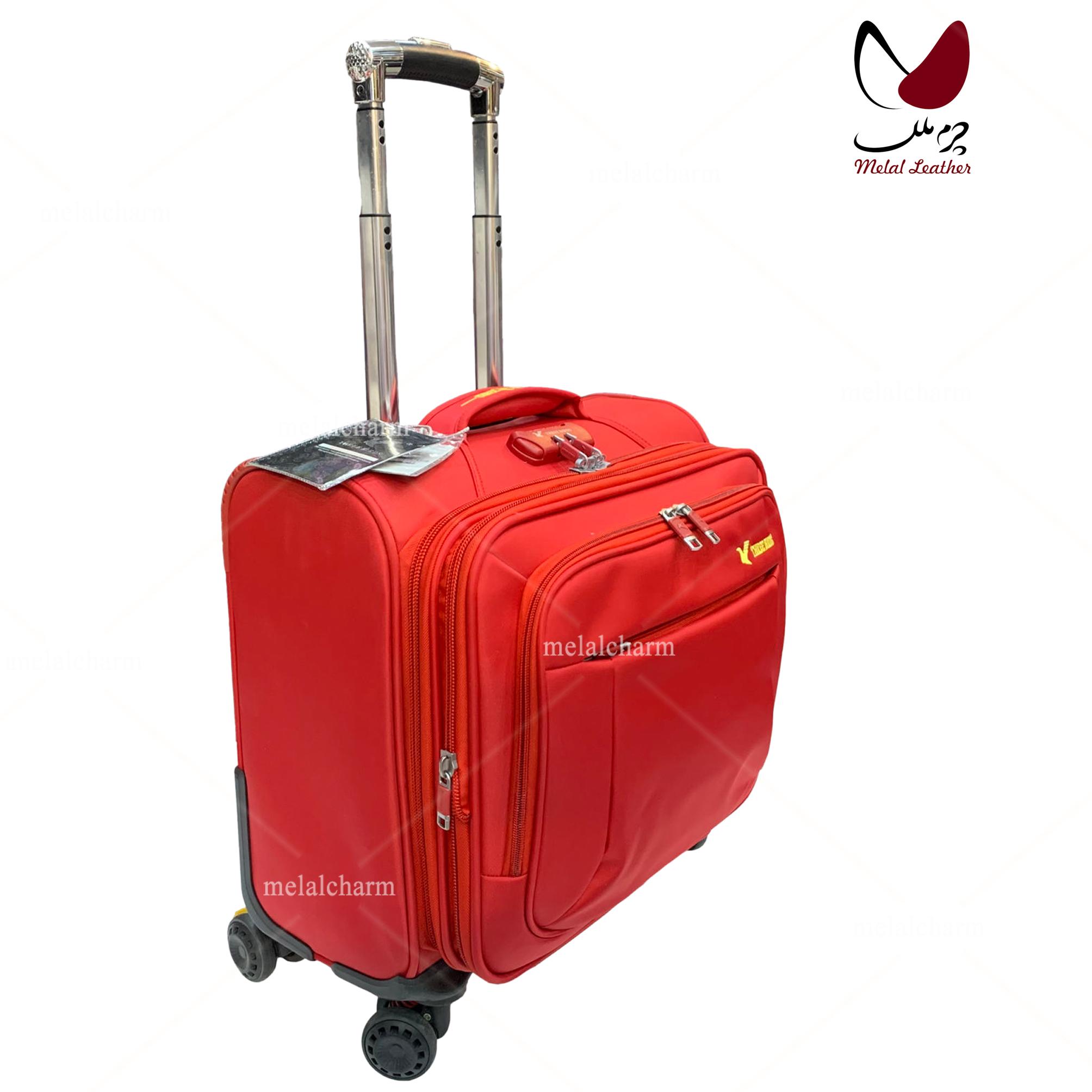 چمدان خلبانی کد 801 قرمز