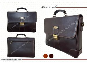 تولیدکننده کیف اداری