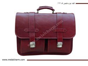 تولیدکننده کیف چرم