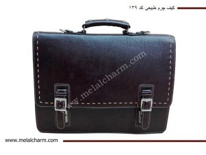 تولیدکننده کیف اداری چرم طبیعی