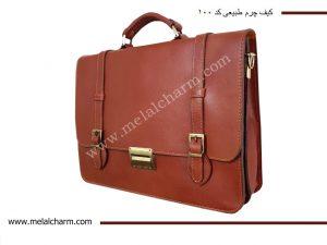 تولیدکننده کیف چرم طبیعی