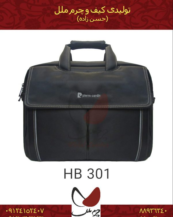 کیف همایش و سمینار