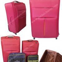چمدان مسافرتی حجاج